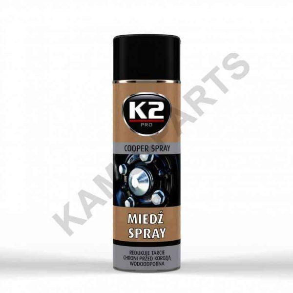 K2 Kupfer Spray 400ml